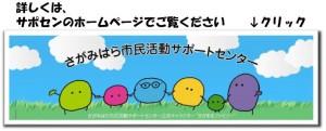yuudou logo