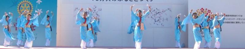 よさこい踊り  縁~enishi~