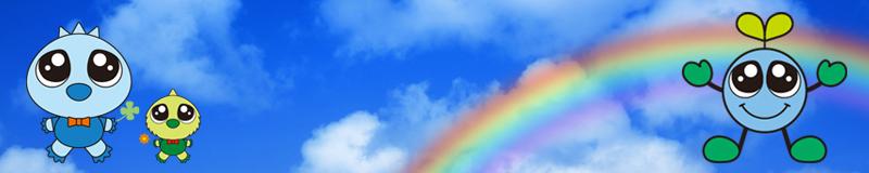 NPO法人  NPO Rainbowエンジェル