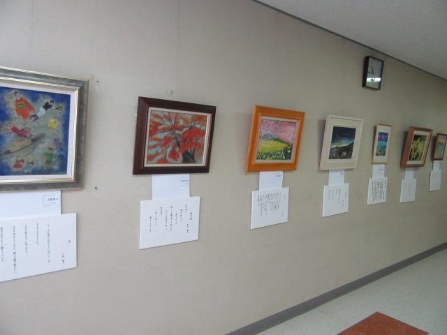 学習センター展