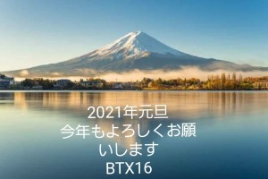 2021.1.1
