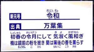 27-300x167[1]