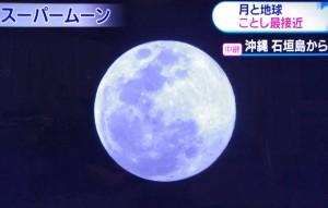 2019.2.19スーパームーンo沖縄