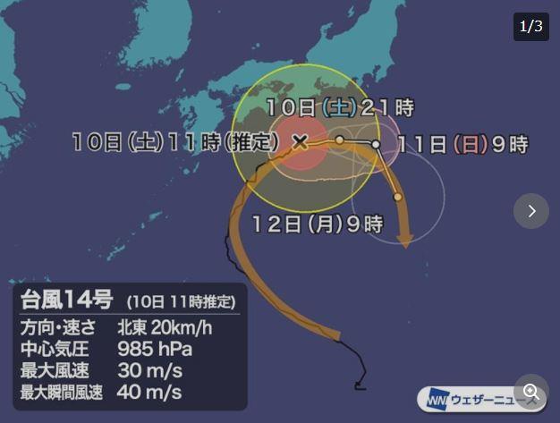 2020.10.10台風14号の動き