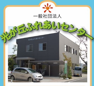 ふれせん-2 (320x293)