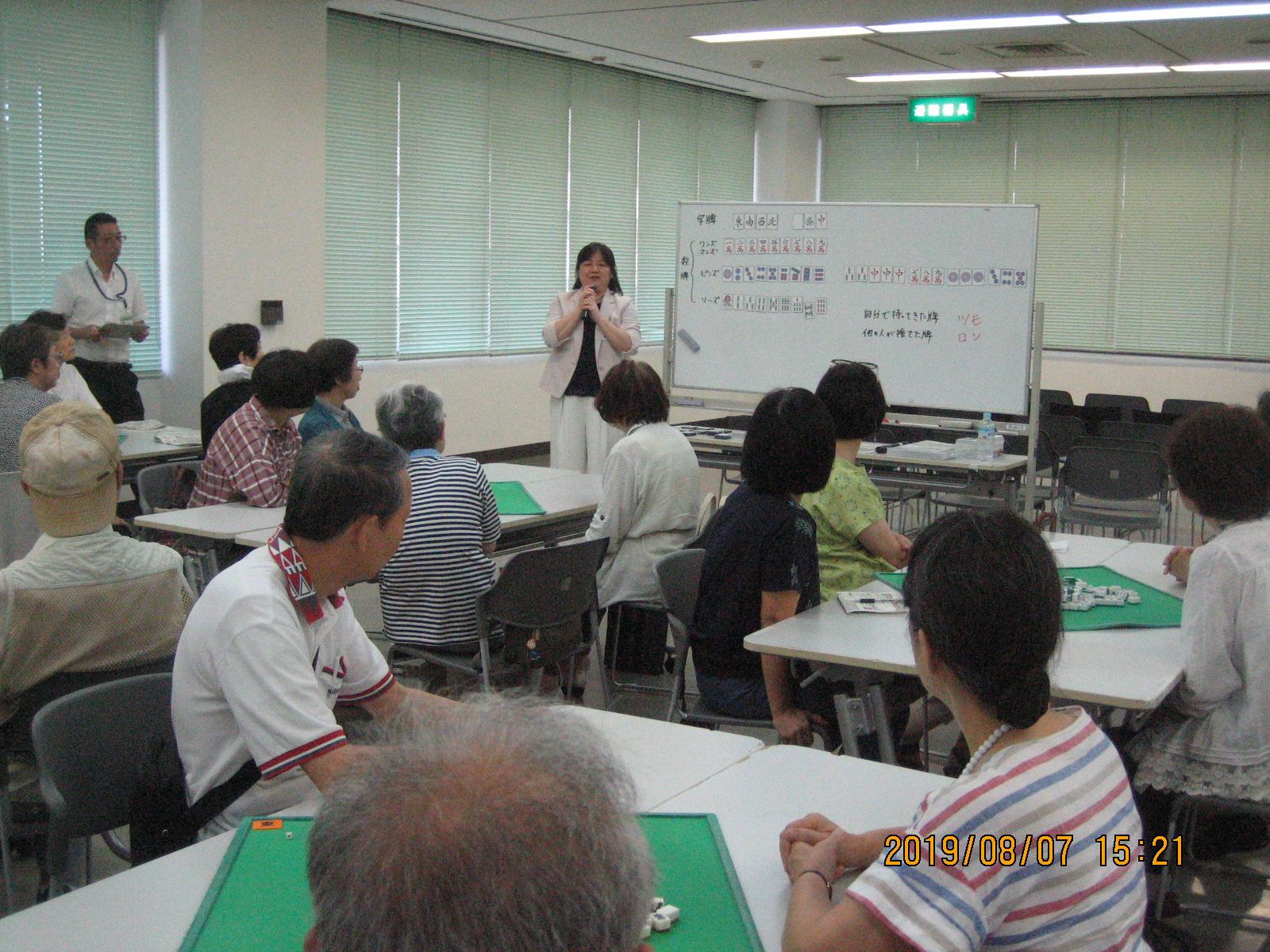 清川プロ講義