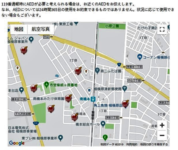 aed map a