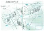 seibei_shinden_old_new