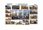 s-Microsoft PowerPoint - 南橋本自治会_行事計画-04
