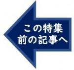 maenokiji