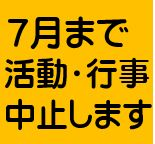 7gatsumade