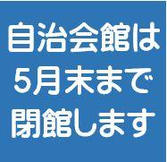 jichikaidayori4-15