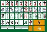 s-mahjong