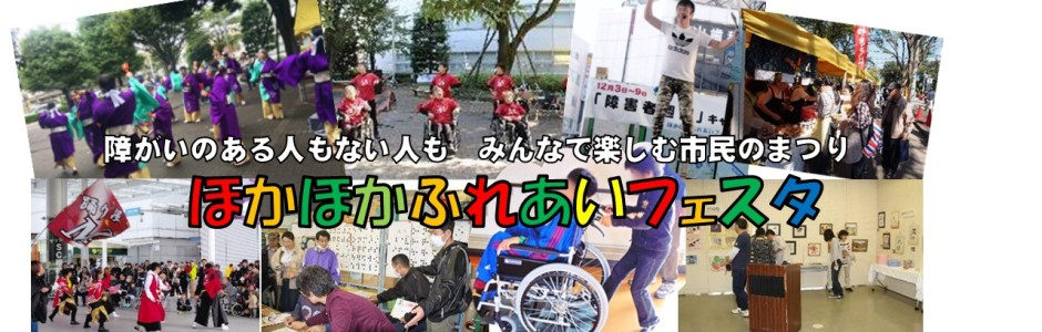 Just another 相模原市民団体ホームページ site