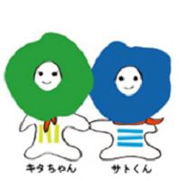 キタちゃん&サトくん200